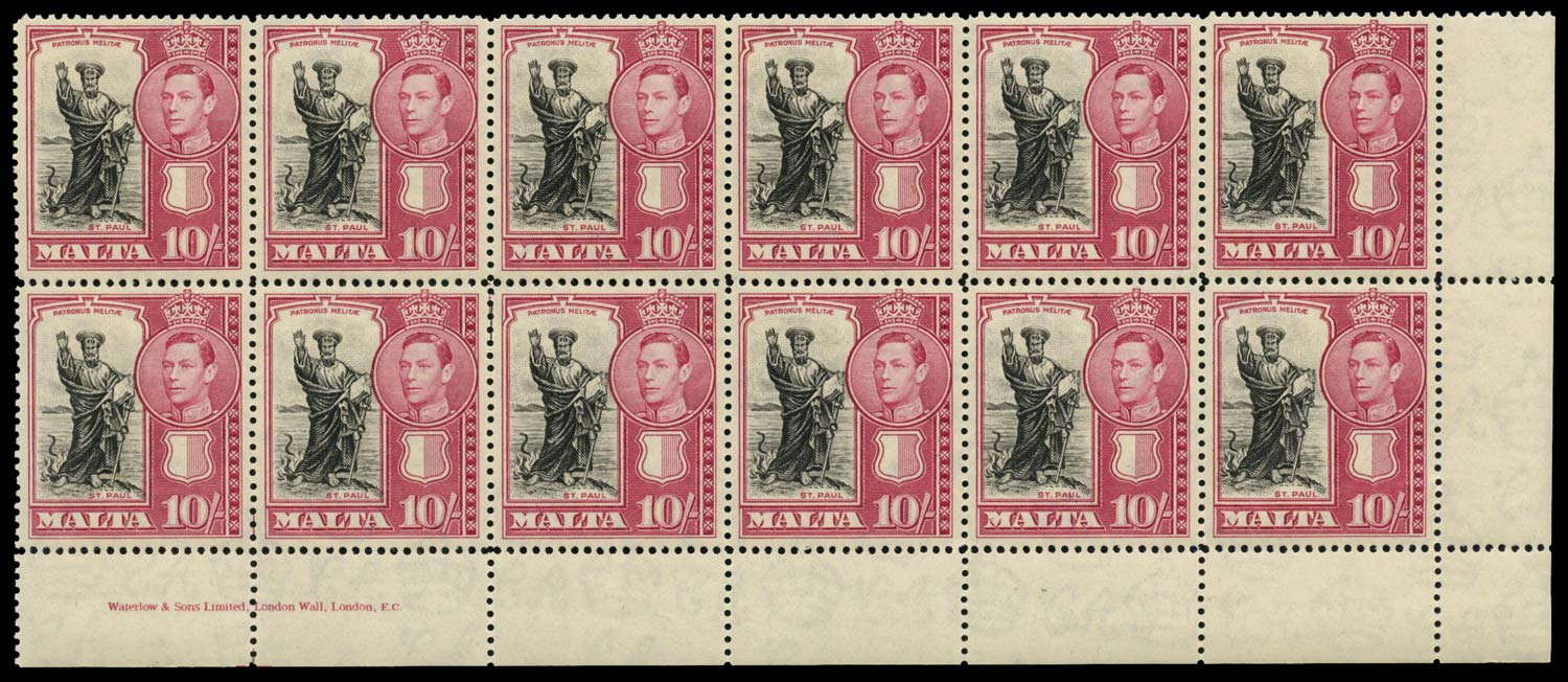 MALTA 1938  SG231 Mint 10s imprint block