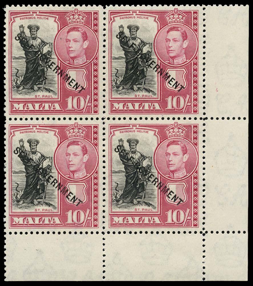 MALTA 1948  SG248 Mint
