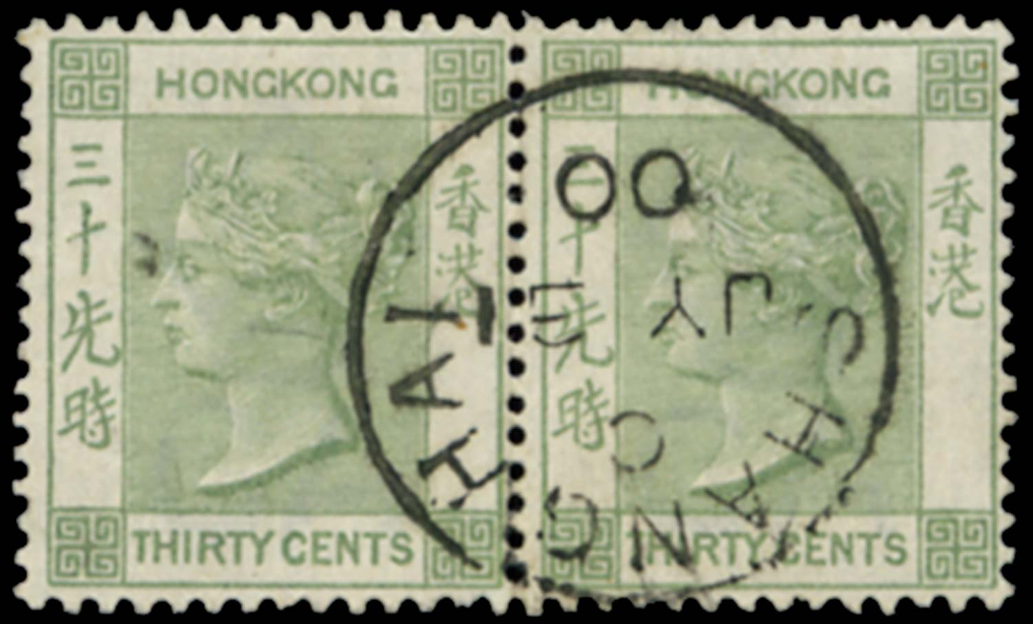 HK BRIT PO IN CHINA 1882  SGZ802 Cancel