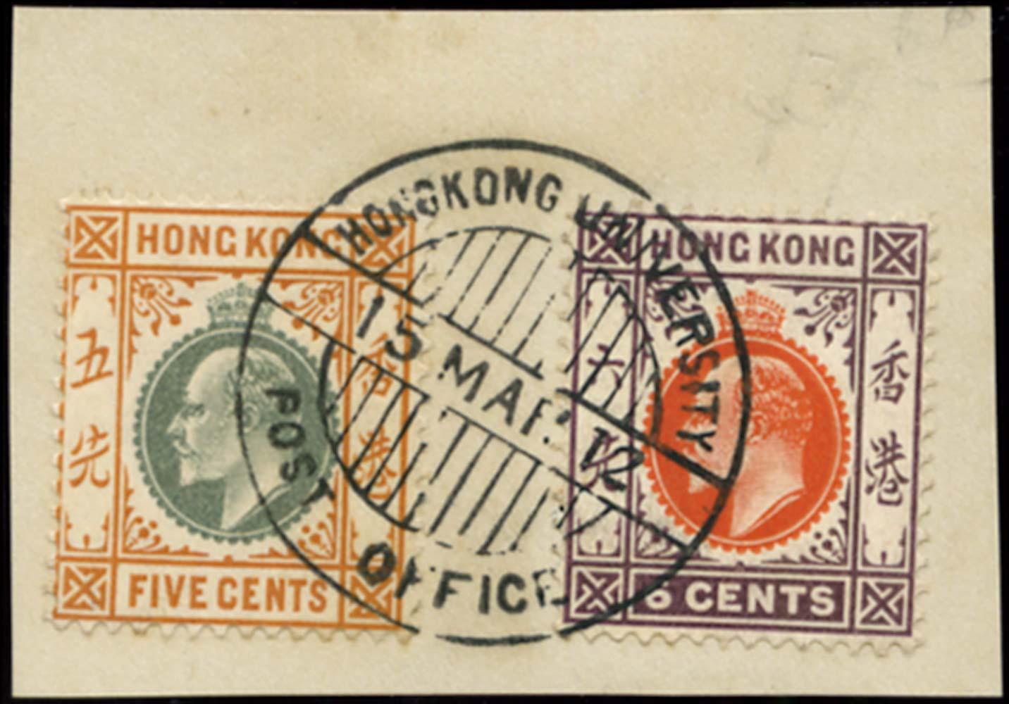HONG KONG 1904  SG79a, 94 Cancel HONGKONG UNIVERSITY POST OFFICE cds