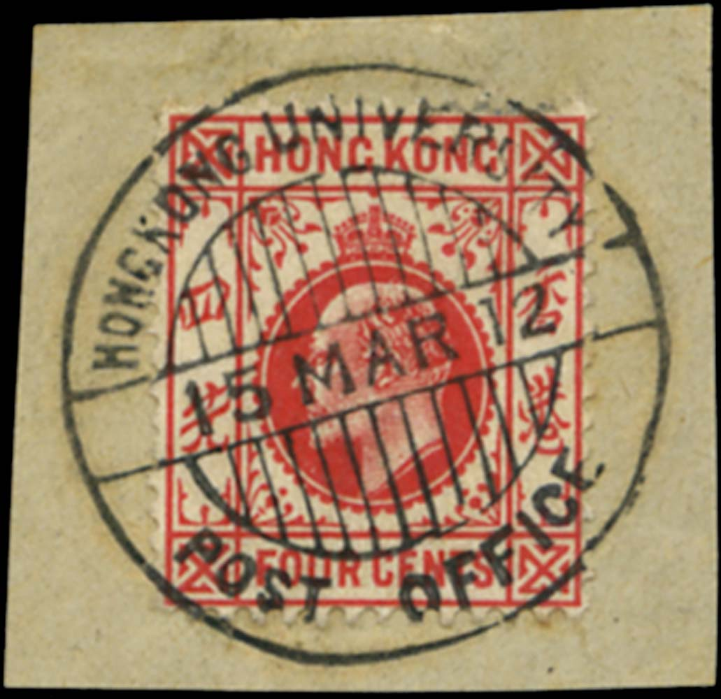 HONG KONG 1907  SG93 Cancel HONGKONG UNIVERSITY POST OFFICE cds