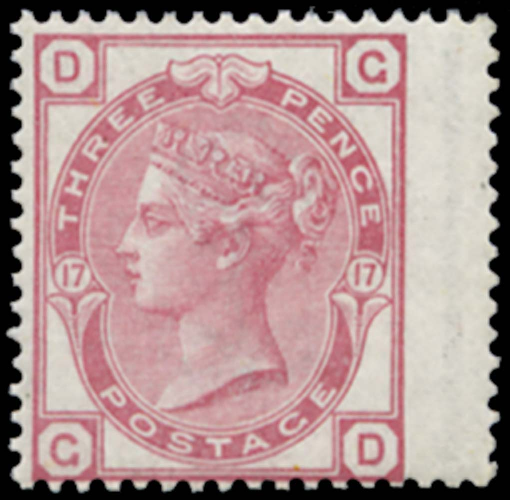 GB 1875  SG144 Pl.17 Mint - Unmounted o.g.