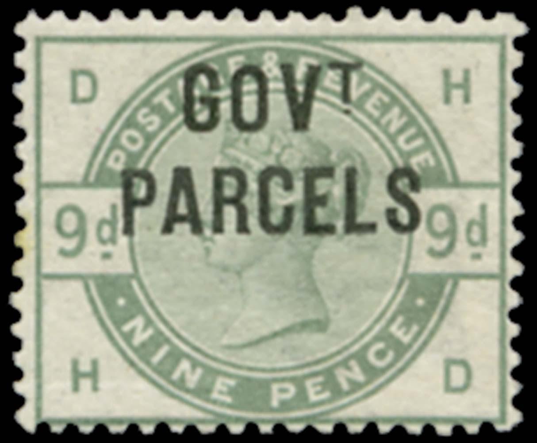 GB 1883  SGO63 Official
