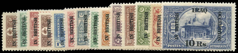 IRAQ BRIT OCC 1918  SG1/14 Mint