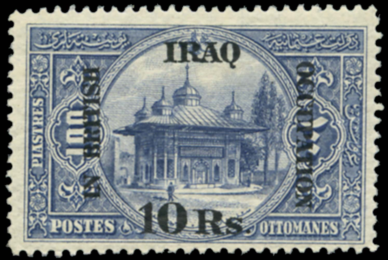 IRAQ BRIT OCC 1918  SG14 Mint
