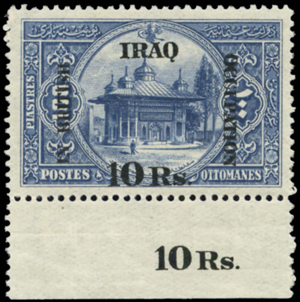 IRAQ BRIT OCC 1918  SG14var Mint