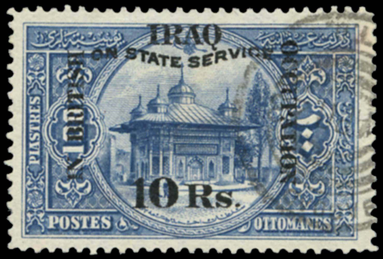 IRAQ BRIT OCC 1920  SGO31 Official
