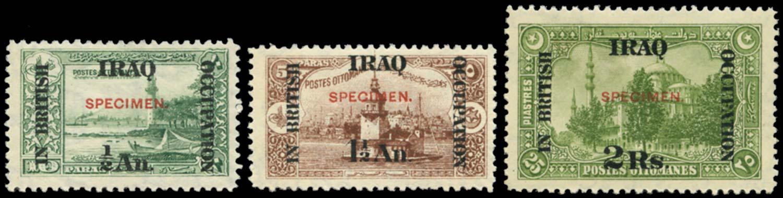 IRAQ BRIT OCC 1918  SG16s/18s Specimen