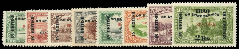 IRAQ BRIT OCC 1920  SGO33s/40s Specimen