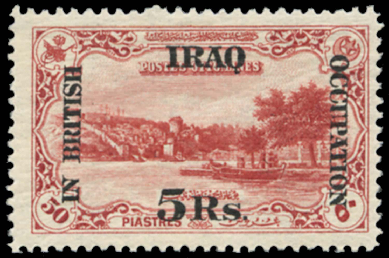 IRAQ BRIT OCC 1918  SG13 Mint