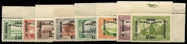 IRAQ BRIT OCC 1920  SGO33/40 Official