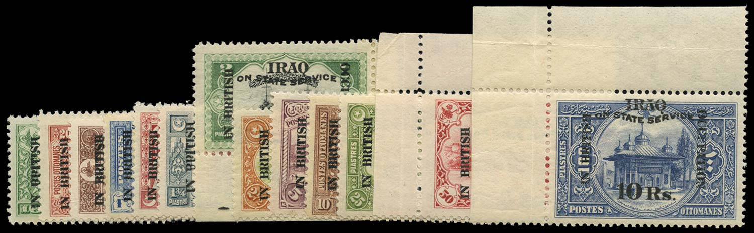 IRAQ BRIT OCC 1920  SGO19/31 Official