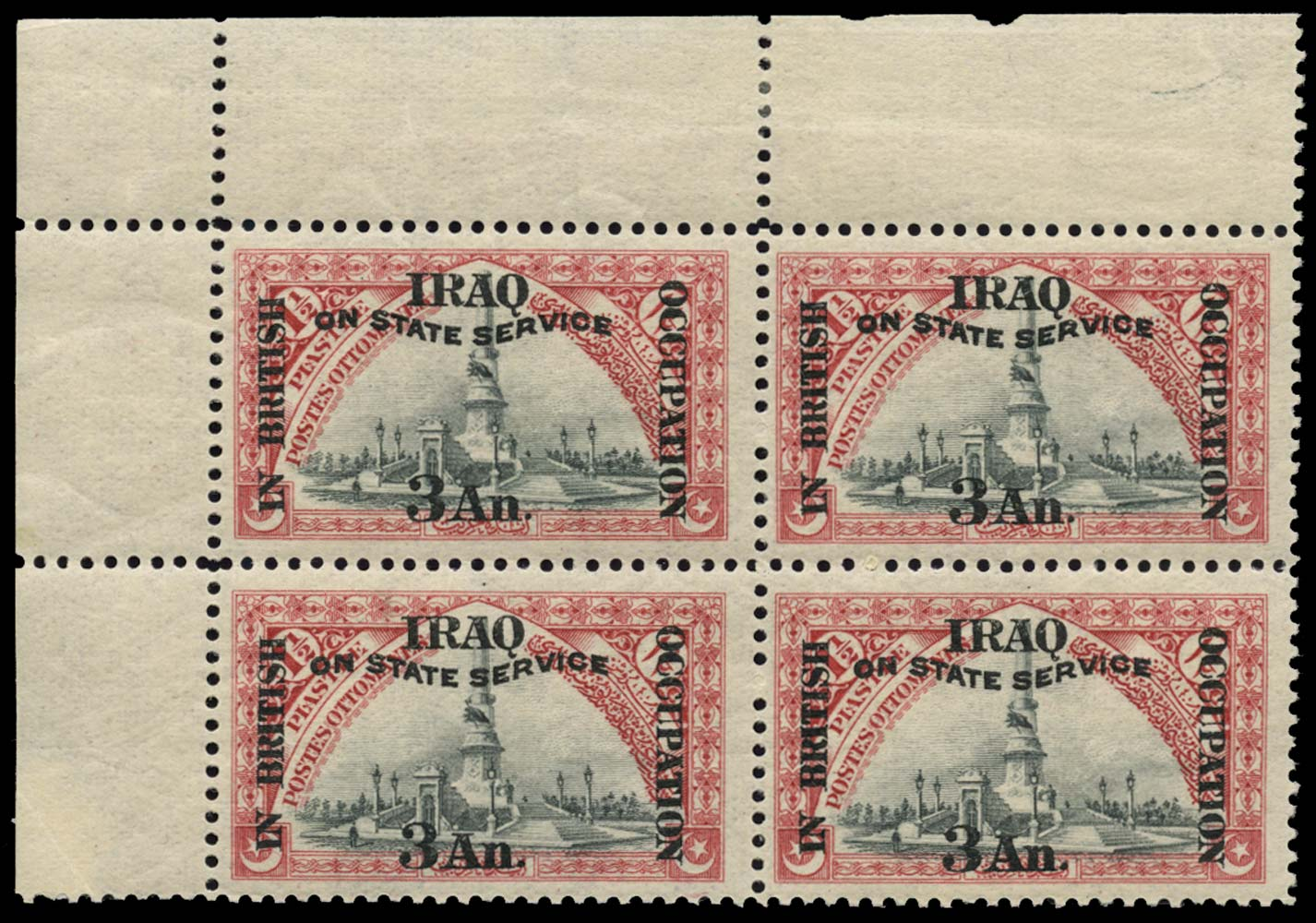 IRAQ BRIT OCC 1920  SGO23 Official