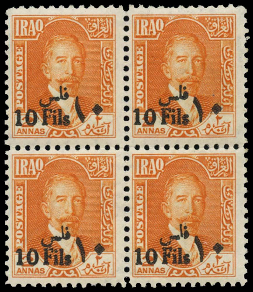 IRAQ BRIT OCC 1932  SG111a Mint 10f on 2a Inverted Arabic 1