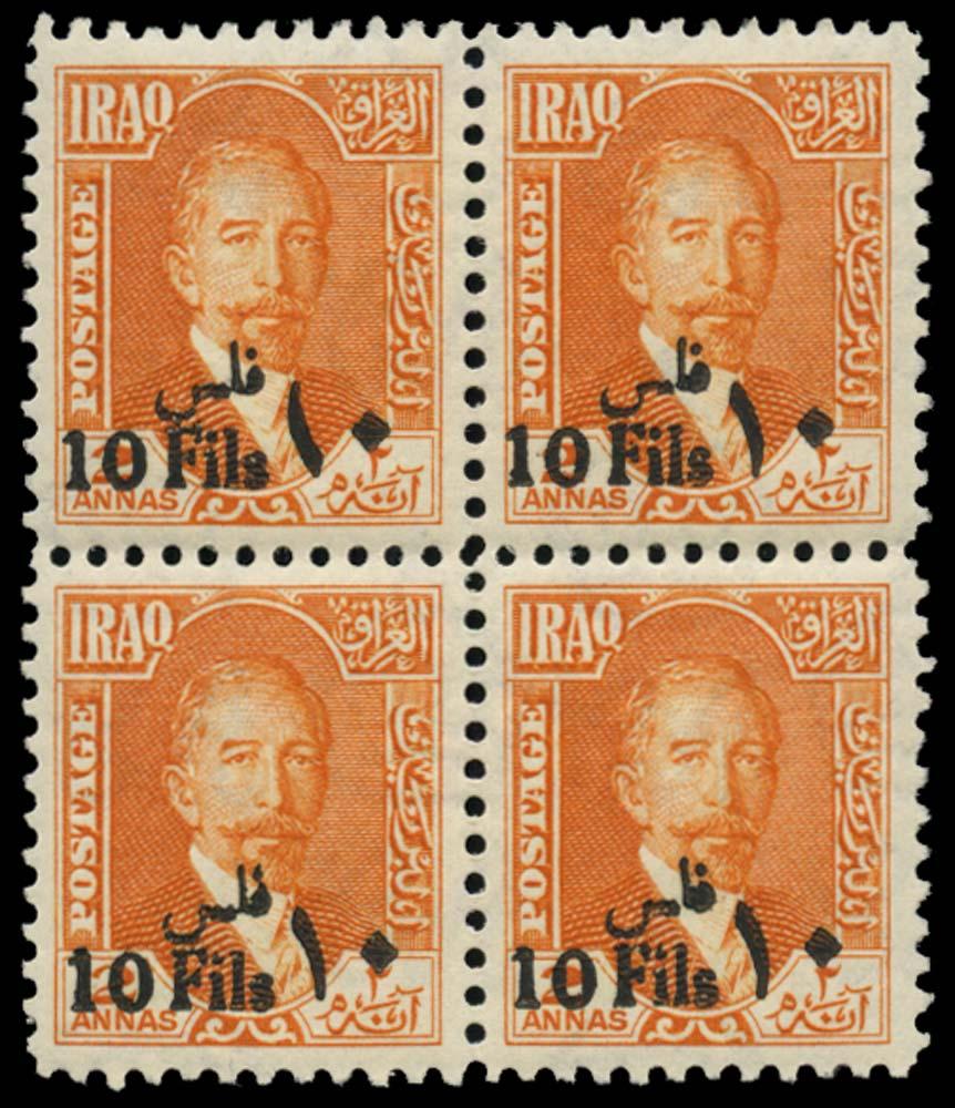 IRAQ BRIT OCC 1932  SG111a Mint 10f on 2a Inverted Arabic 1 unmounted mint