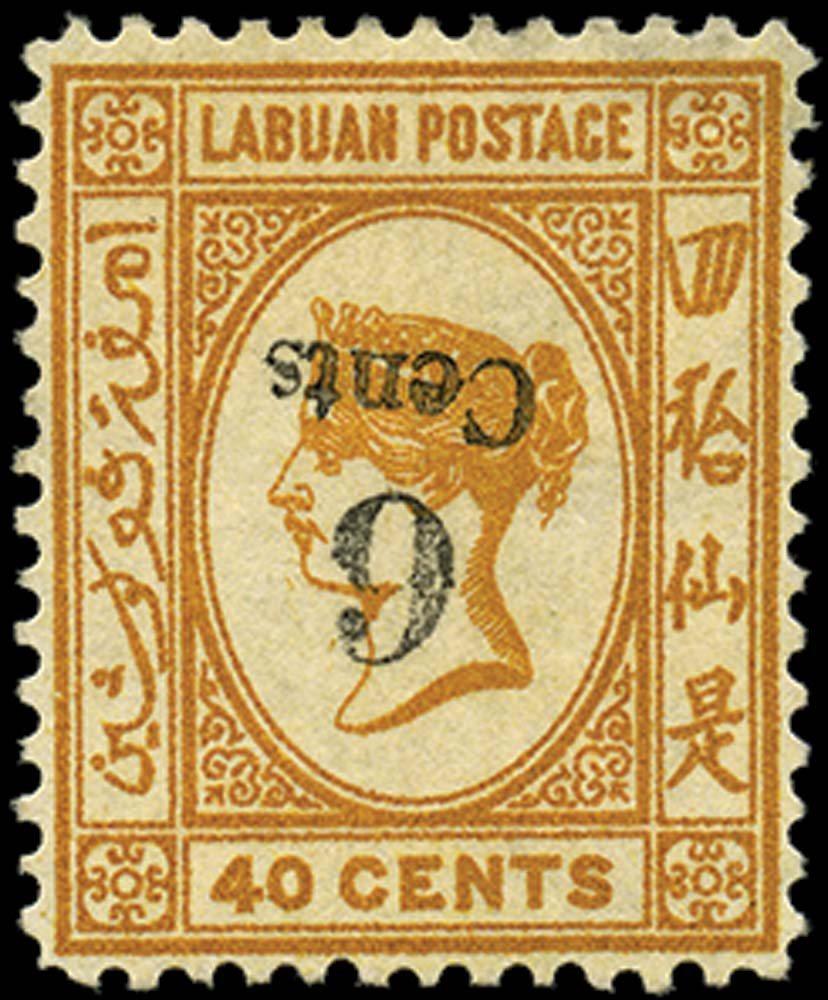 LABUAN 1891  SG38a Mint 6c on 40c amber surcharge inverted