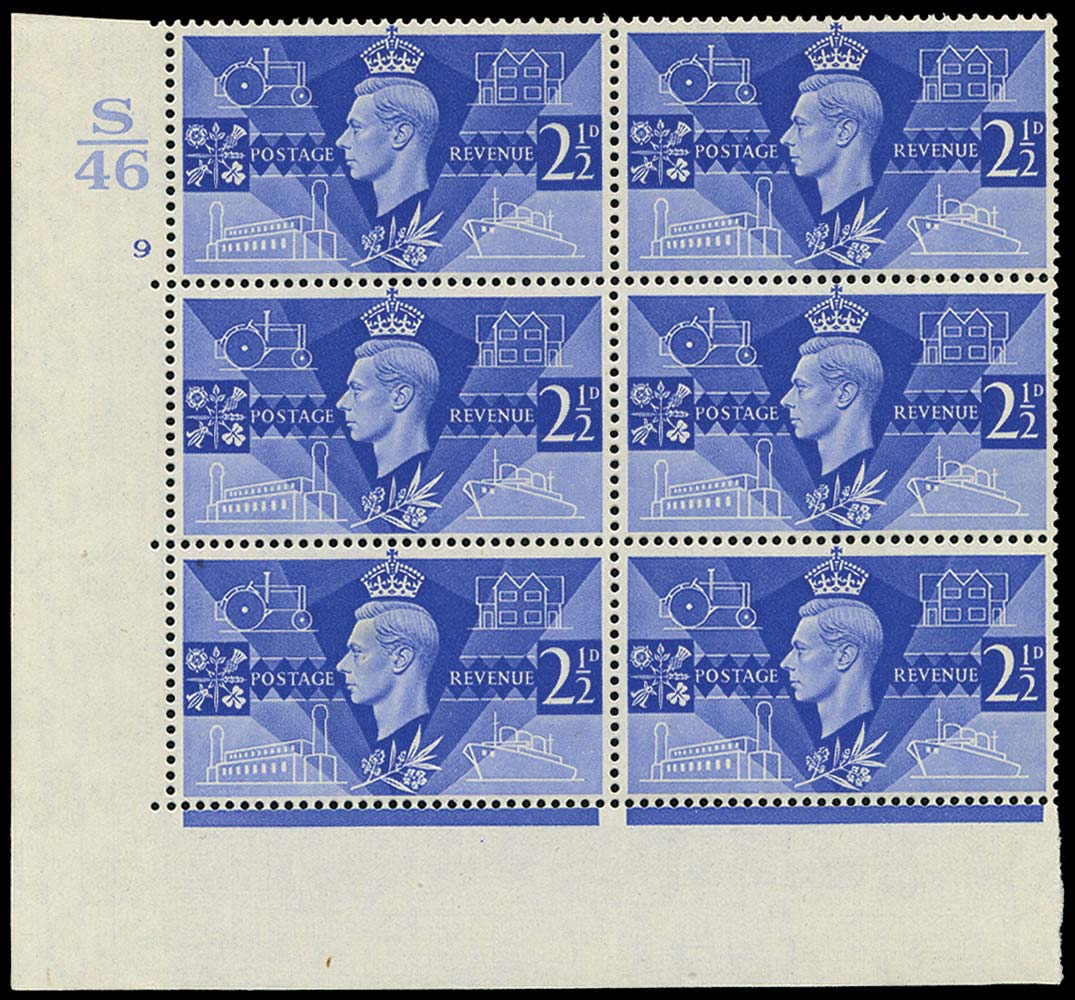 GB 1946  SG491 Mint Control S/46, Cylinder 9 no dot