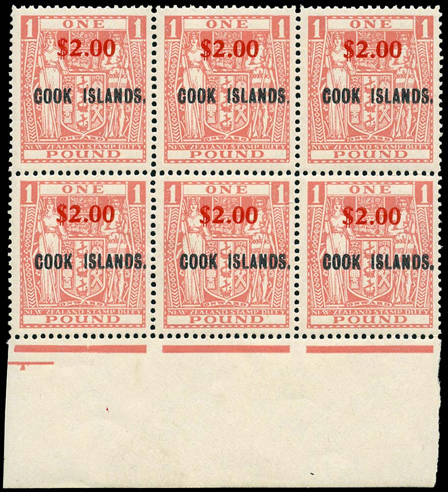 COOK ISLANDS 1967  SG219 Mint $2 on £1 pink decimal surcharge unmounted