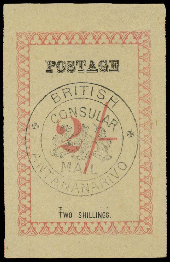 MADAGASCAR (BRITISH) 1886  SG47 Mint
