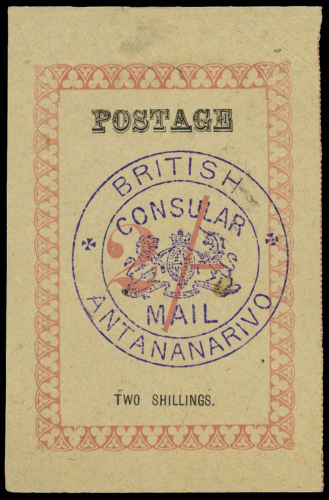 MADAGASCAR (BRITISH) 1886  SG47b Mint