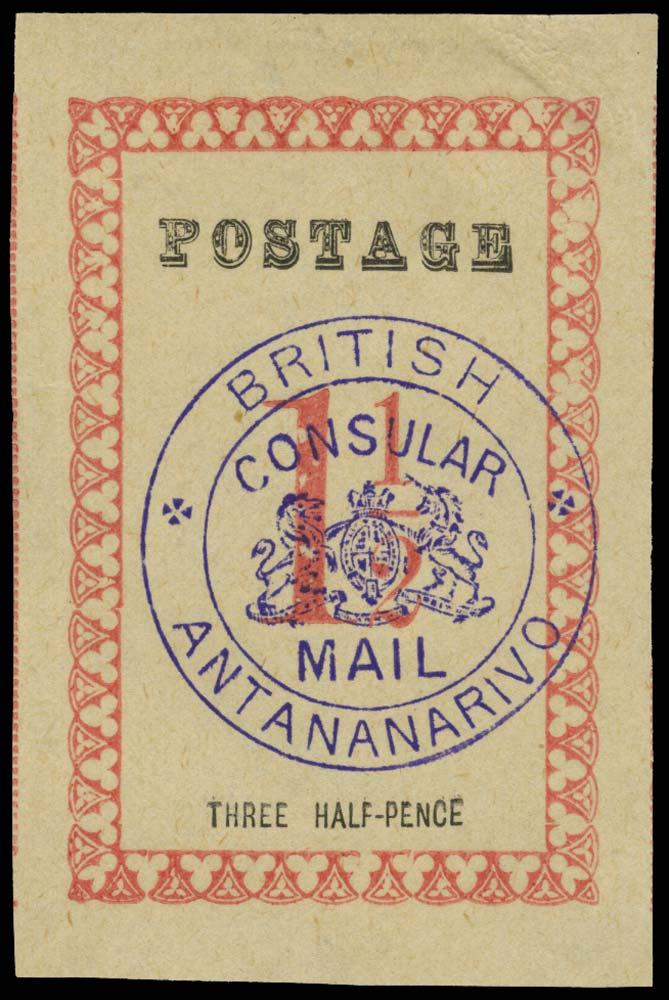 MADAGASCAR (BRITISH) 1886  SG34b Mint