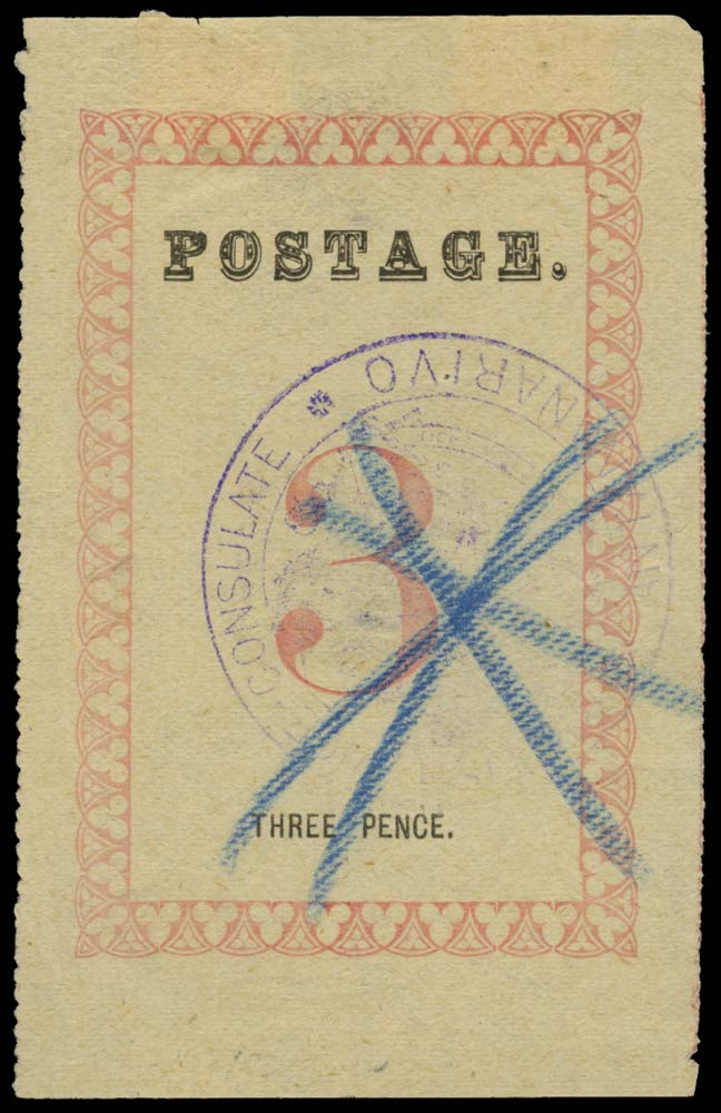 MADAGASCAR (BRITISH) 1886  SG17a var Used