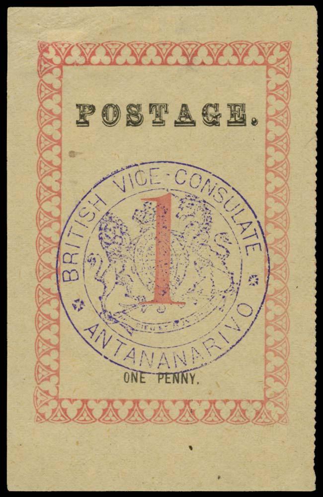 MADAGASCAR (BRITISH) 1886  SG14a Mint