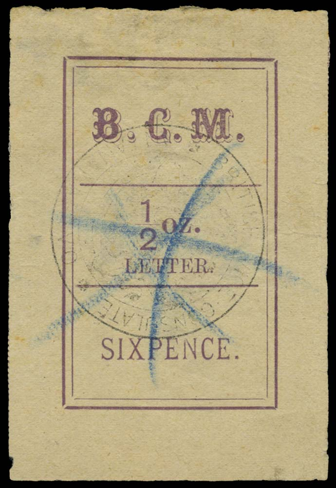 MADAGASCAR (BRITISH) 1884  SG1var Used