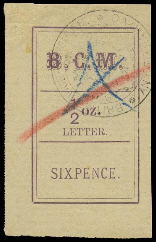 MADAGASCAR (BRITISH) 1884  SG1var Used