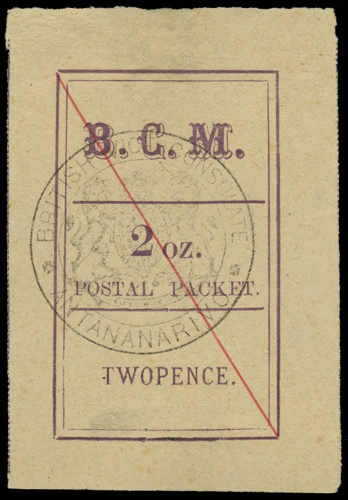MADAGASCAR (BRITISH) 1884  SG6 Used