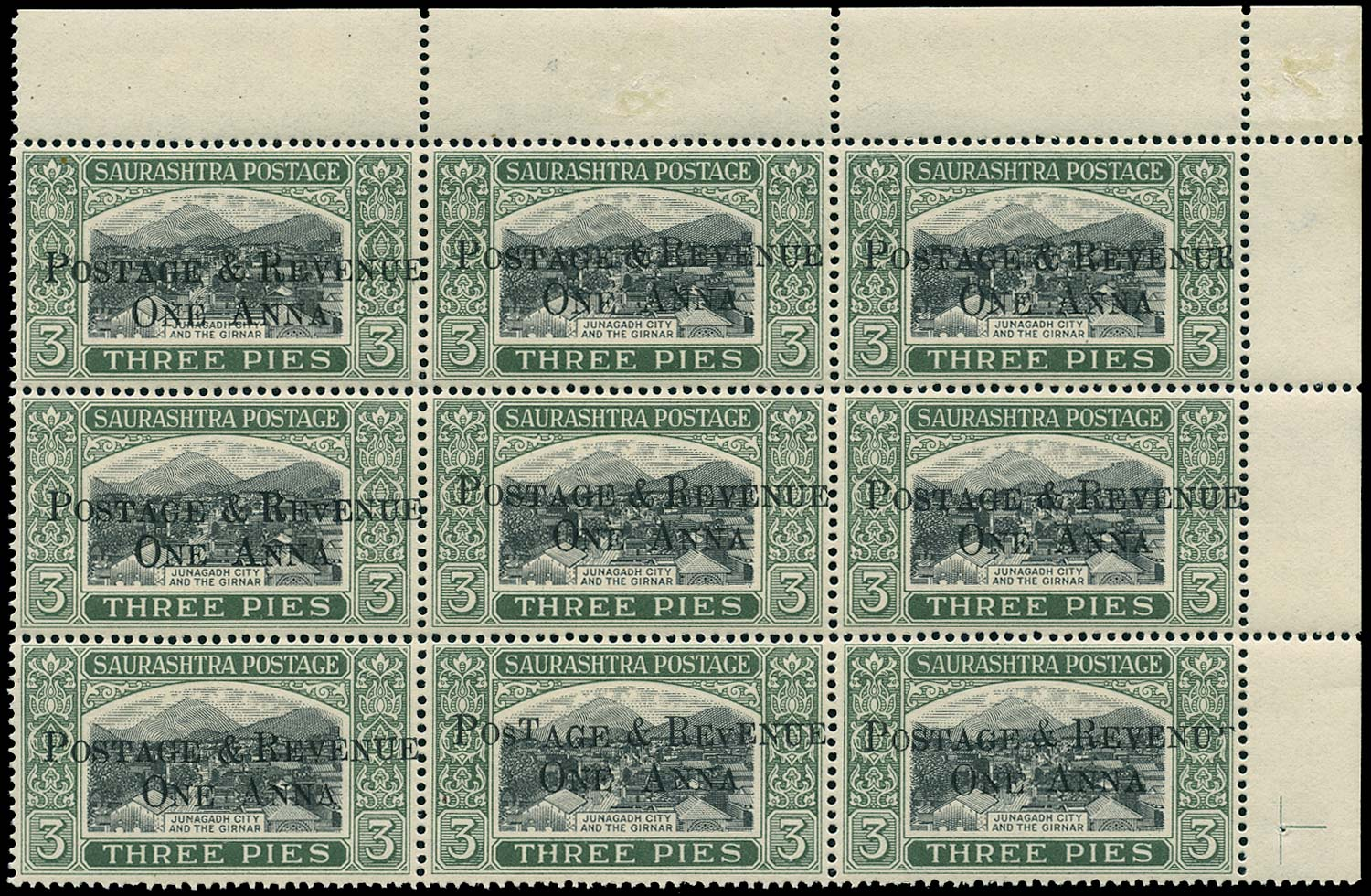 I.F.S. SORUTH 1950  SG61/var Mint 1a on 3p black and blackish green unmounted