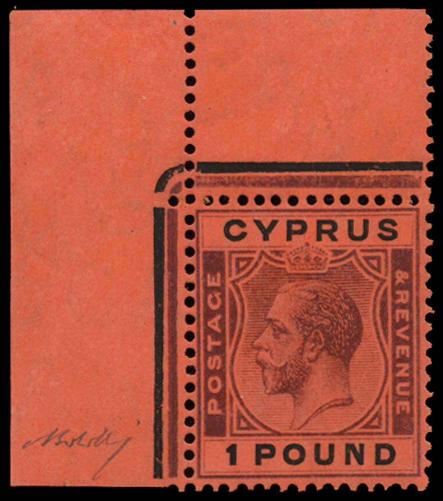 CYPRUS 1924  SG102 Mint £1 unmounted mint
