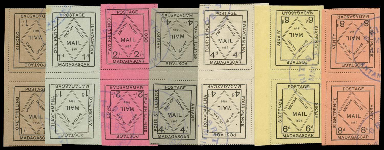 MADAGASCAR (BRITISH) 1895  SG50/6 var Used