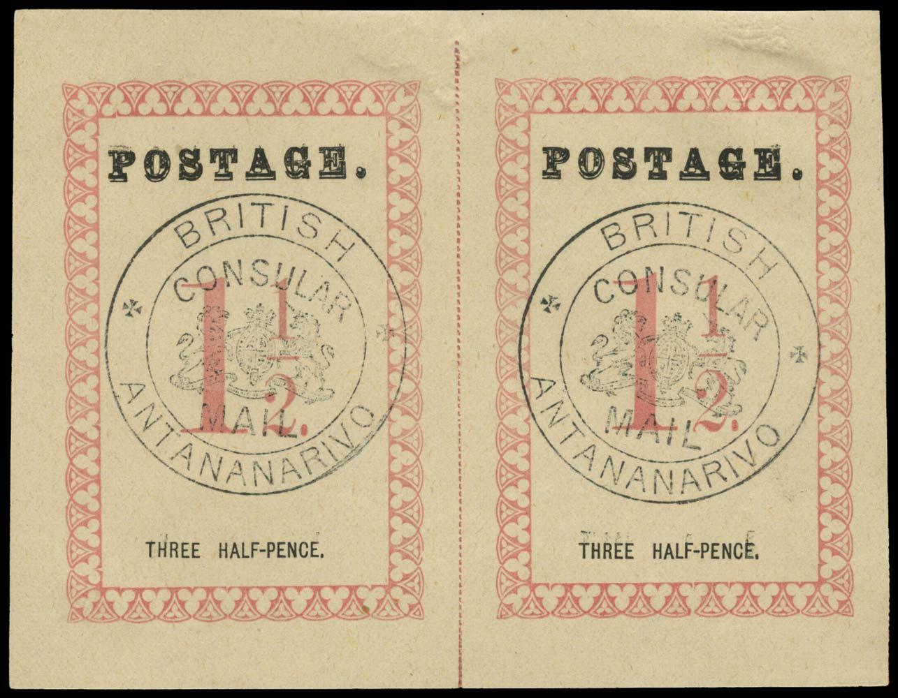 MADAGASCAR (BRITISH) 1886  SG22 Mint