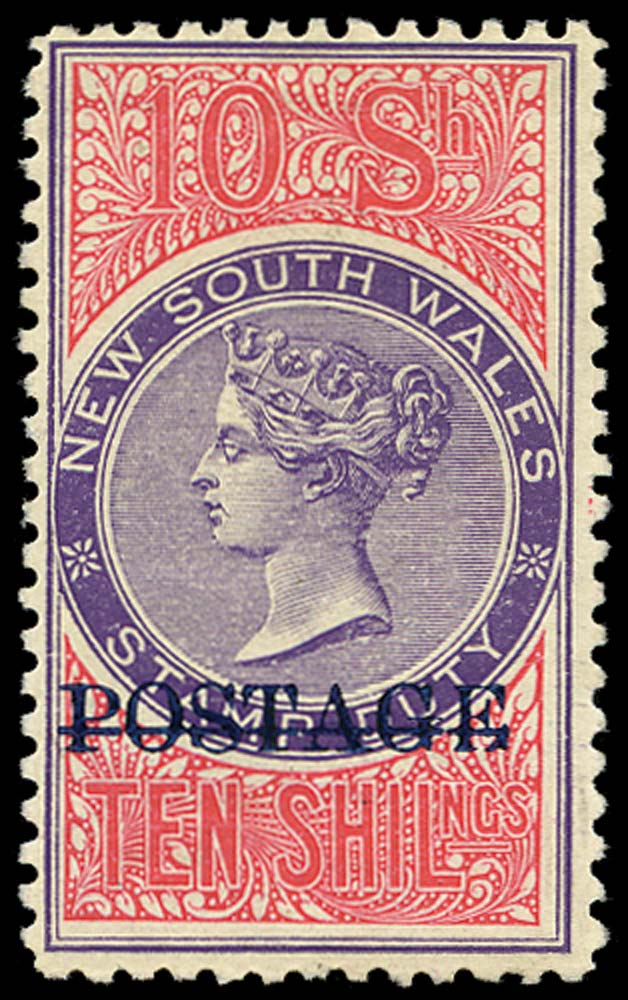 NEW SOUTH WALES 1894  SG277a Mint 10s violet and rosine