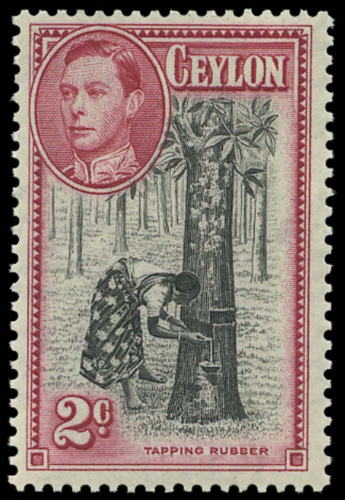 CEYLON 1938  SG386a Mint