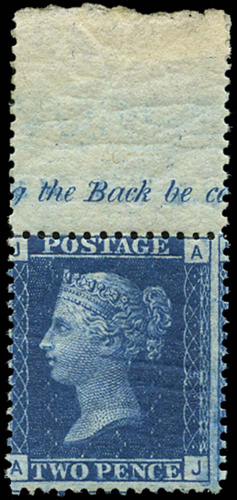 GB 1876  SG47 Pl.15 Mint U/M example (AJ)