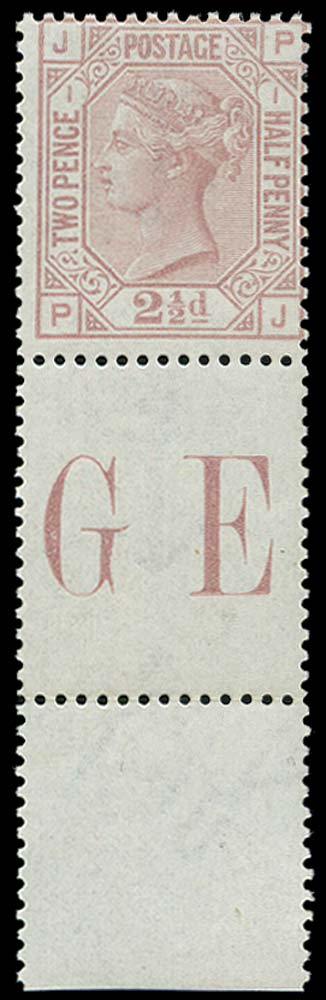 GB 1875  SG139 Pl.1 Mint unmounted marginal example