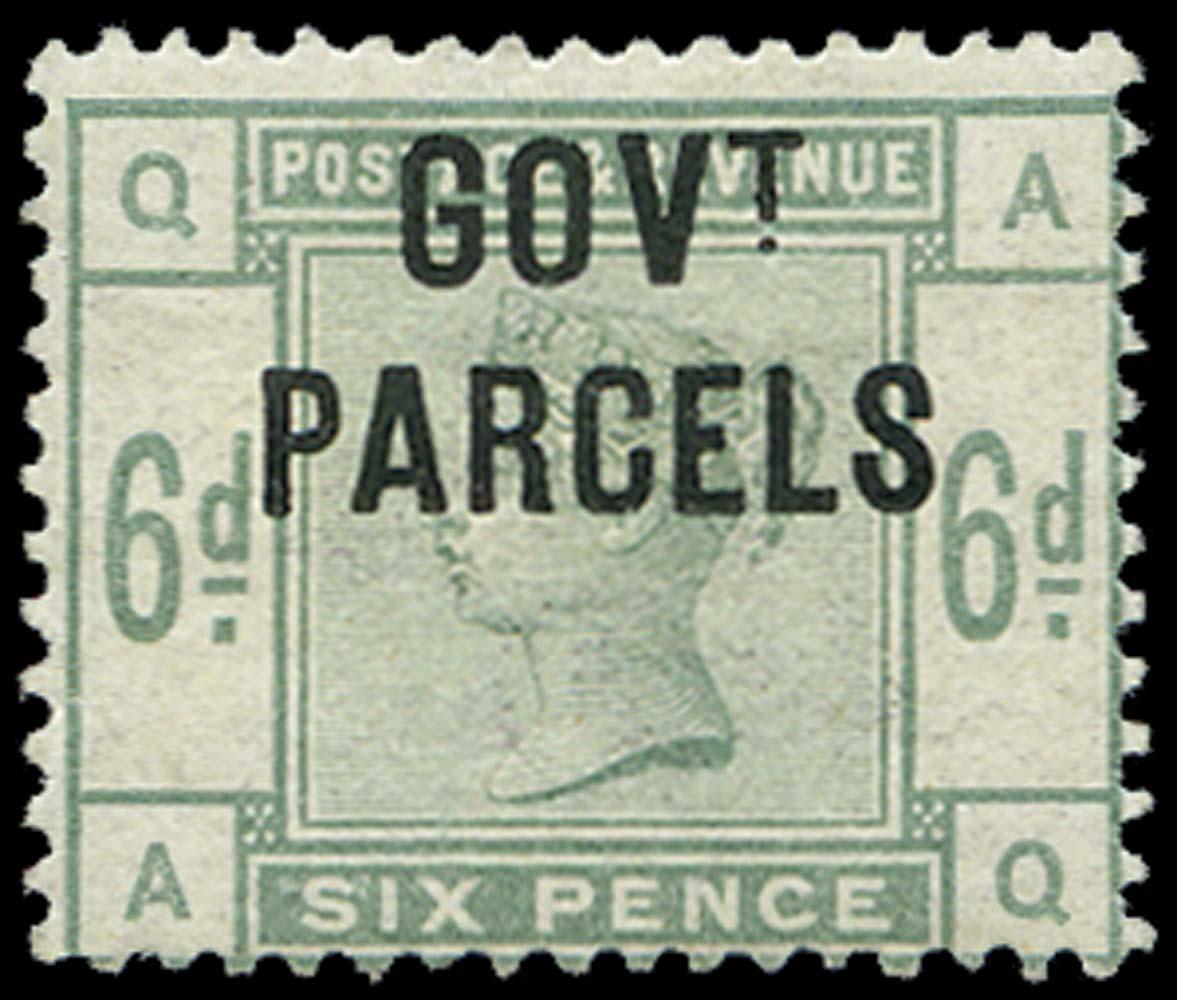 GB 1886  SGO62 Official Unused o.g.