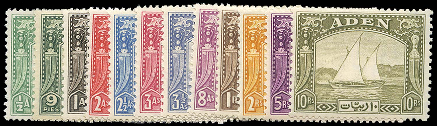 ADEN 1937  SG1/12 Mint Dhow set of 12 unmounted mint