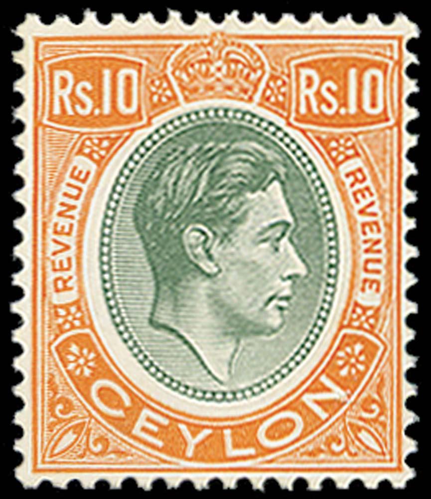 CEYLON 1952  SGF1 Postal Fiscal
