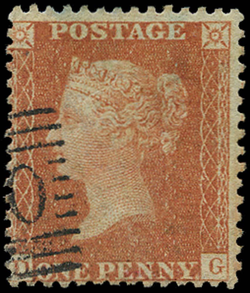 GB 1857  SG33 Pl.40 Used Orange brown shade