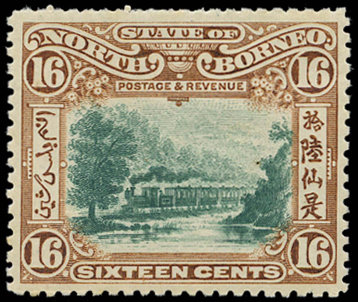 NORTH BORNEO 1897  SG107 Mint 16c Borneo Railway Train perf 13½-14