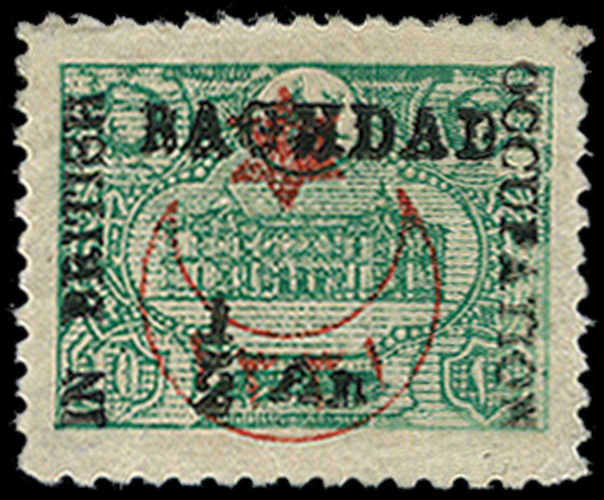 IRAQ - BAGHDAD 1917  SG13 Mint