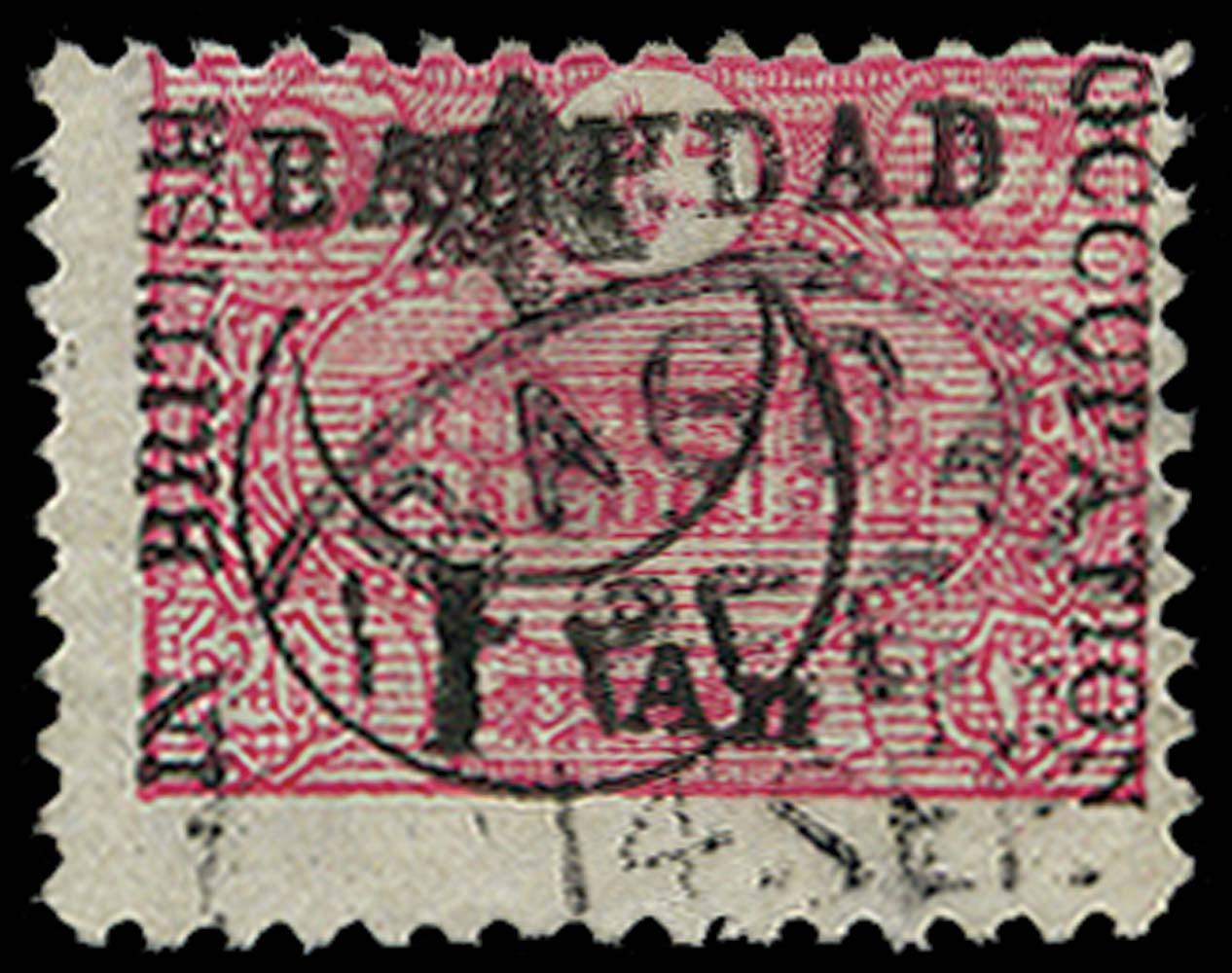 IRAQ - BAGHDAD 1917  SG14 Used