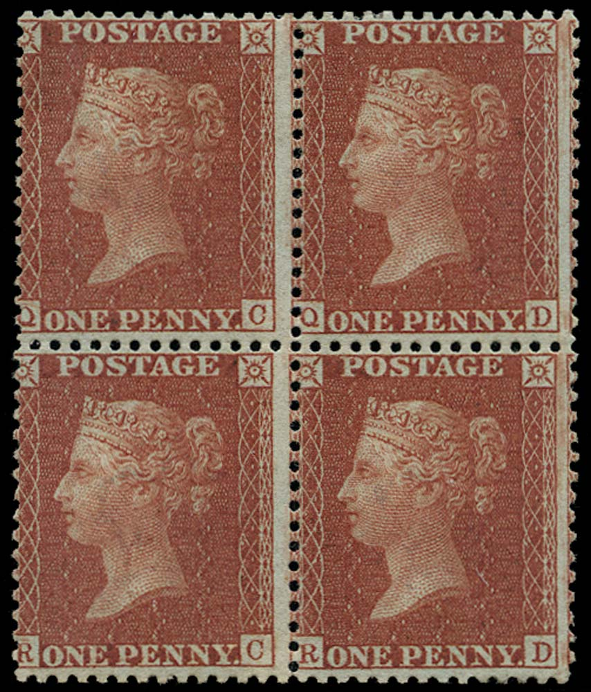 GB 1856  SG29 Pl.35 Mint block of four QC-RD