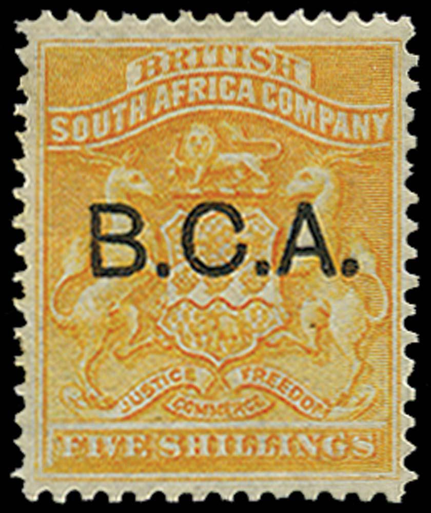 NYASALAND 1891  SG12 Mint 5s orange-yellow Arms