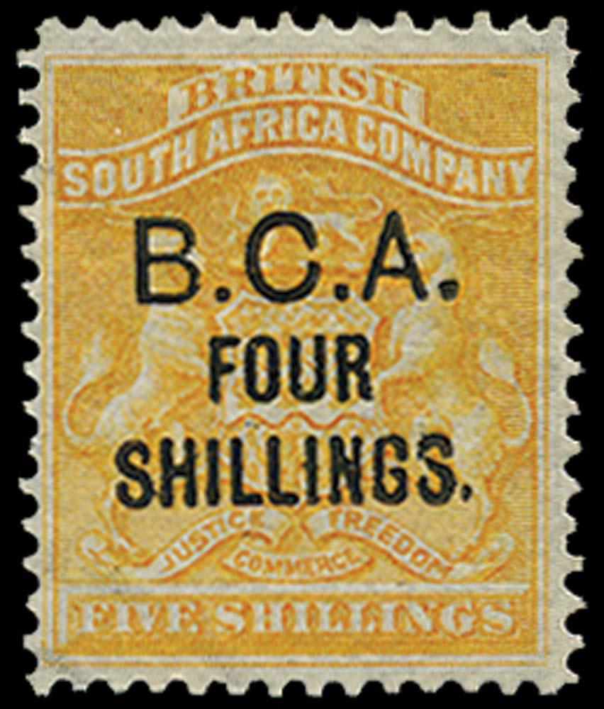 NYASALAND 1892  SG19 Mint 4s on 5s orange-yellow Arms