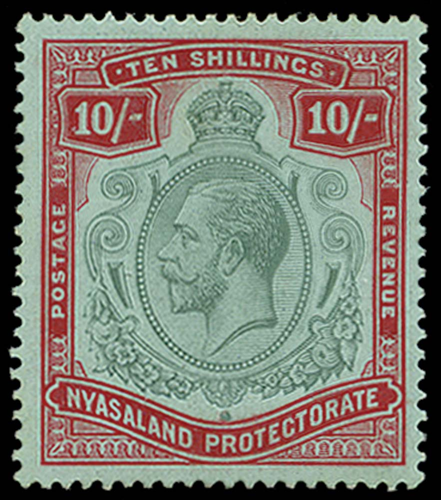 NYASALAND 1913  SG96 Mint KGV 10s pale green and deep scarlet