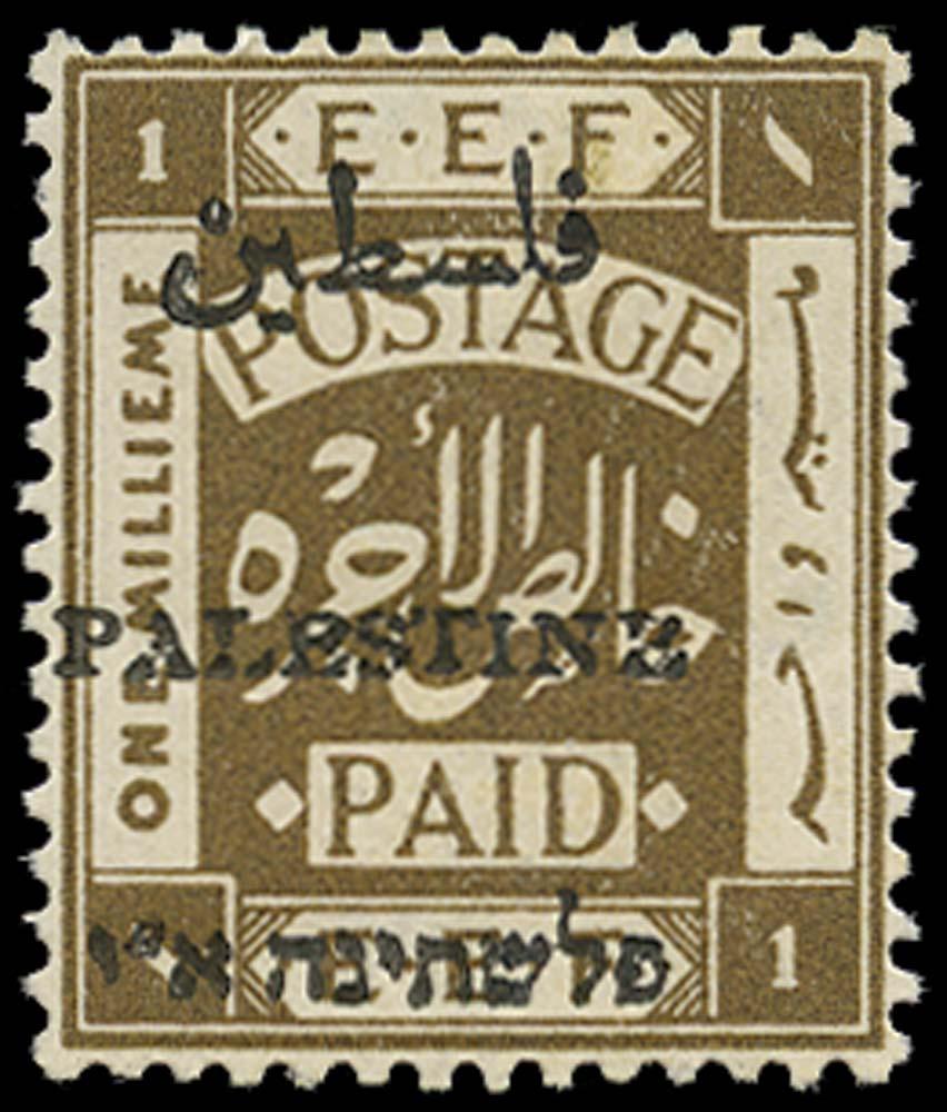 PALESTINE 1920  SG45 Mint 1m sepia type 6 overprint perf 14